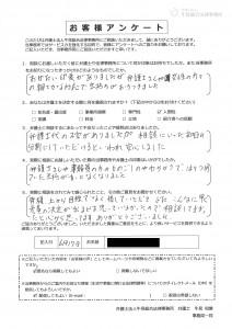 20170705111357_00001mask