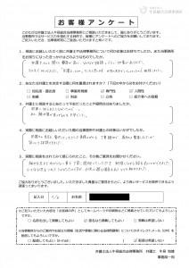 20170705111357_00002mask